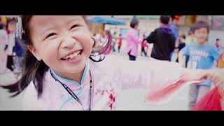 Publication Date: 2020-09-16 | Video Title: 崇真小學新年派對