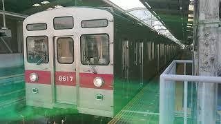 東急8500系各停南栗橋行@宮崎台駅