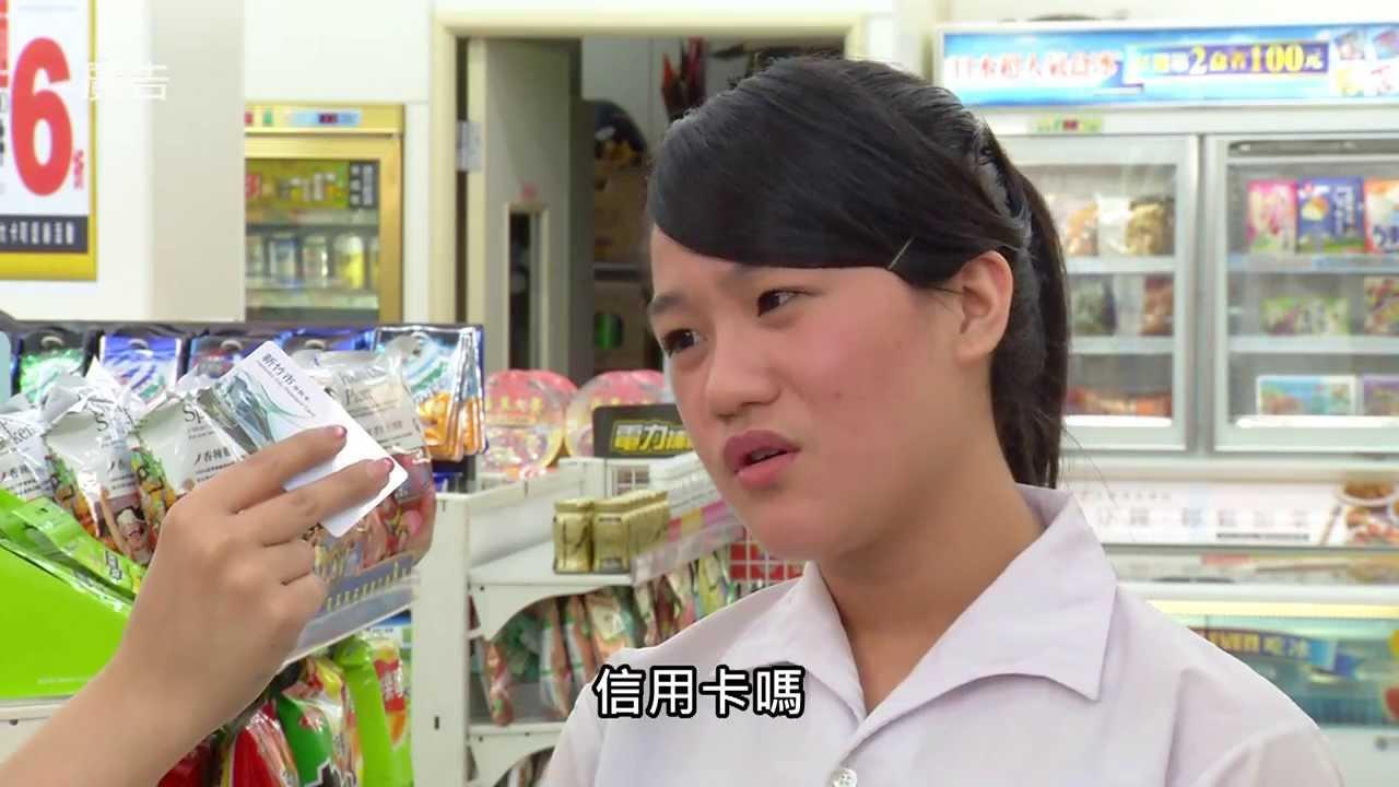新竹市市民卡廣告 - YouTube
