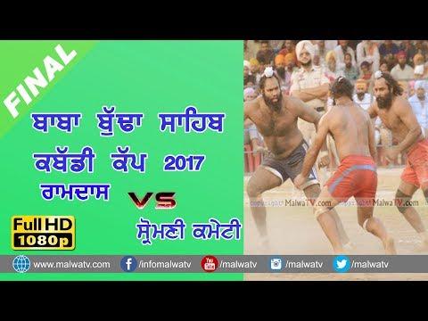 BEED BABA BUDHA SAHIB KABADDI CUP - 2017 ● FINAL MATCH RAMDAS vs SHROMNI COMMITTEE ● Part 3rd