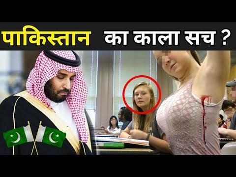 पाकिस्तान का काला सच जानकर रो पड़ेंगे | Pakistan Real Life | Reality Of Muslim