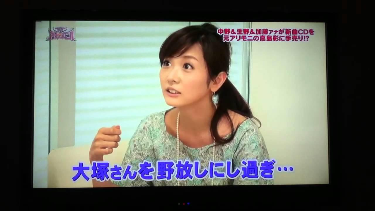 美奈子 離婚 中野