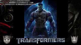 ????【變形金剛】52TOYS 萬能匣 MEGABOX Iron Man Mark 50 /HOT TOYS x 復仇者4 展覽