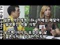 [다문화 선후배] 7회 2부 - 한국과 돌잔치 차이점 …
