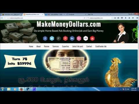 Cash feeder ads booking online job team build MakeMoneyDollars.com