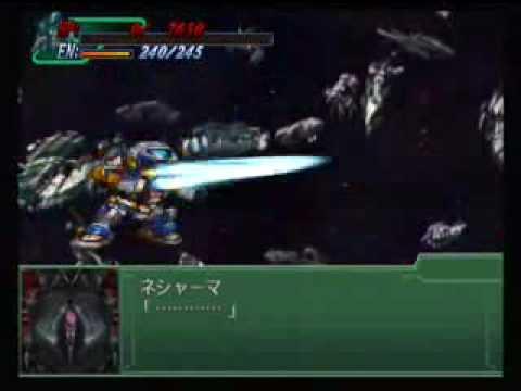 Super Robot Wars α3 - Virtual ON