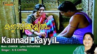 Kannadi Kayyil Full Video Song   HD   Pavam Pavam Rajakumaran Song   REMASTERED AUDIO  