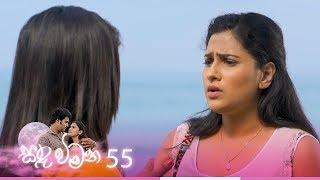 Sanda Wimana | Episode 55 - (2020-04-24) | ITN Thumbnail