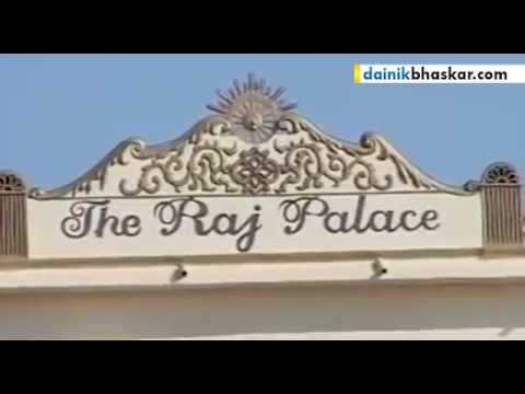 Raj Palace Luxury Heritage Hotel Jaipur | Dainik Bhaskar