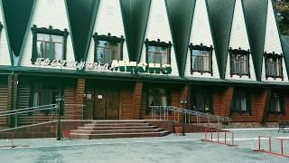 Ресторанно-гостиничный комплекс Миснэ