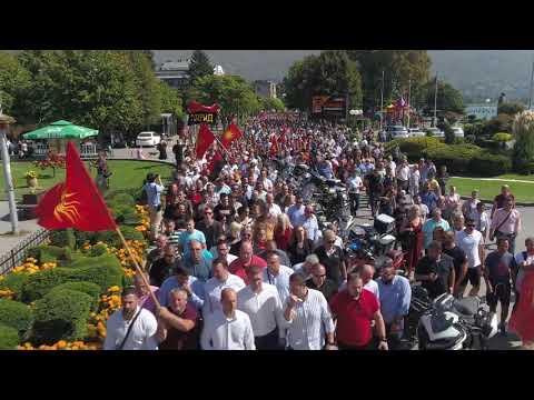 Протестен марш на ВМРО-ДПМНЕ во Охрид 23 09 2018