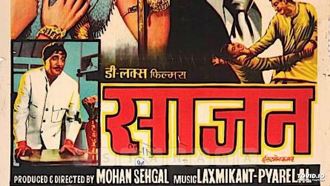 1969 | Atul's Song A Day- A choice collection of Hindi Film & Non