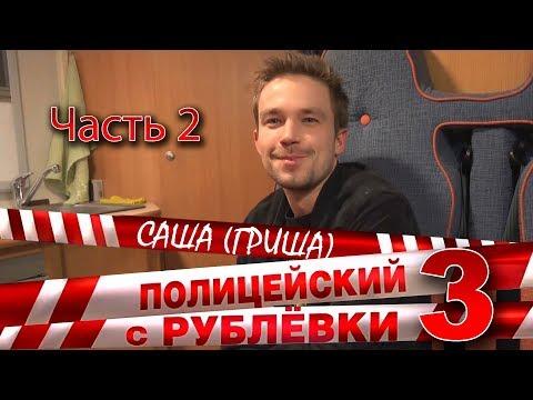 Видеодневник сериала 10. АЛЕКСАНДР (часть вторая)