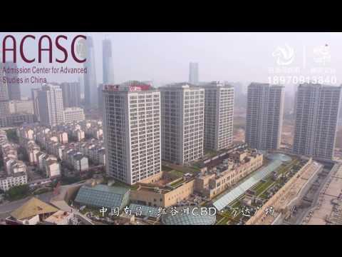Nanchang City