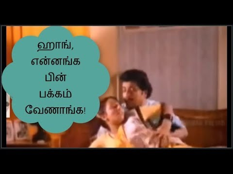 Tamil Sex Song  3 | Whatsapp Video thumbnail