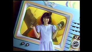 メモ※ 1986年4月 西村知美 録画:National NV-350 (SP)ノーマルトラッ...