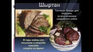 Чувашская кухня