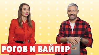 HELLO! Звезды: Брови Джигана, брюки Максимовой, кроссовки Преснякова и другие модные ошибки звезд