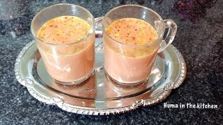Kashmiri Chai Recipe- Pink Tea - Gulabi Chai Recipe Step By Step In Urdu by (HUMA IN THE KITCHEN)