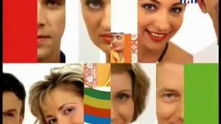 Голые стены-Реалити шоу (Бачинский и Стиллавин) 2006 10 10