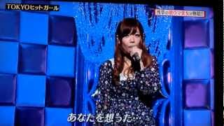 『TOKYOヒットガール』毎週木曜24時38分より絶賛放送中!! こ...