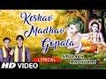 Keshav Madhav Gopala Krishna Bhajan with Lyrics, SAURABH MADHUKAR, Full HD,Bataao Kahan Milega Shyam