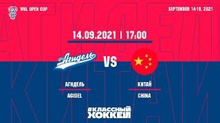 14.09.2021. «Агидель» — сборная Китая. Открытый Кубок ЖХЛ 2021