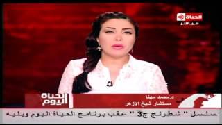 """فيديوـ مستشار شيخ الأهر: زيارة """"الطيب"""" للفاتيكان """"تاريخية"""""""