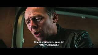Миссия невыполнима 6_ Последствия (2018) — Второй трейлер (Русский Субтитры)