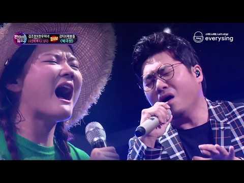 [everysing] 쓸쓸함, 공허함 대폭발! 김조한X소백산 한우 처녀의 '사랑에 빠지고 싶다'