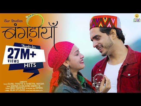 Bangdiyan  Latest Himachali Song 2019  Sunil Mastie  Sheetal Arora  Rapsy B  Isur