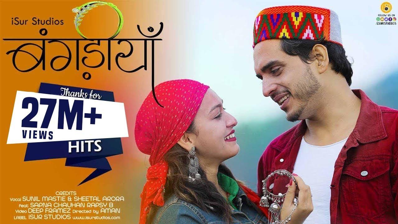 Download Bangdiyan | Latest Himachali Song 2019 | Sunil Mastie | Sheetal Arora | Rapsy B | iSur