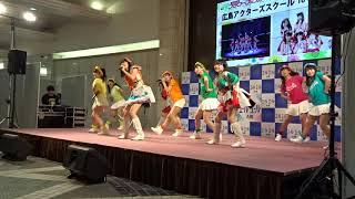 2019広島フラワーフェスティバル エールエール デイジーステージ アクタ...