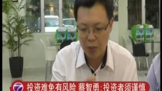 YB Datuk Chua visited Spritzer