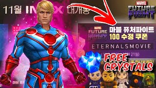 ETERNALS Epic Quest NEXT WEEK?! 100 Crystal Coupon SOON - Marvel Future Fight screenshot 2