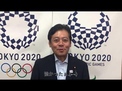 【ミヤウチューブ】W杯日本頑張れ!各駐日大使館の皆さんとフットサルの親善試合