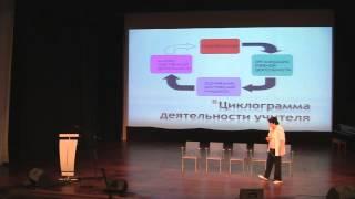 """Наталия Любомирская """"Педагогический стиль учителя в смешанном обучении"""""""
