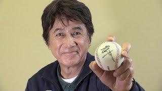 俳優の草刈正雄さんはデビュー前、働きながら高校の定時制に通い、軟式...