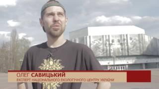 Енергозбереження в Україні
