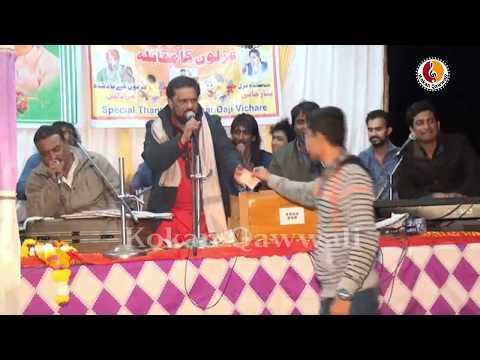 Marathi Qawwali | Tujhi Chimbori Deshil Kai | Murad Aatish | Kokan Qawwali