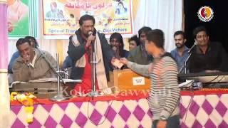 Marathi    Tujhi Chimbori Deshil Kai    MURAD AATISH Qawwali HD    Sanderi 2018    Kokan Qawwali