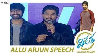 Allu Arjun Speech @ Vijetha Movie Vijayostavam    Kalyaan Dhev    Malavika Nair