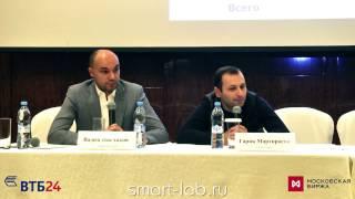 Вадим Писчиков (Algebra) и Гарик Мартиросян (Европа Финанс)