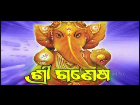 Shree GaneshHD || Odia Bhajan || Sricharan || Prem Anand. || Sabitree usic