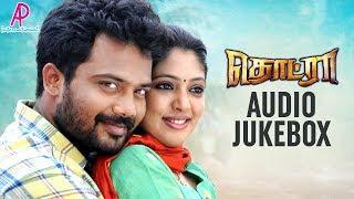 Thodraa Tamil Movie Audio Jukebox | Prithvi | Veena | RN Uthamaraja | Madhuraj | #Thodraa