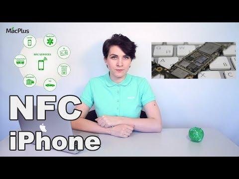 NFC модуль в IPhone: его работа, возможности и связанные с ним проблемы
