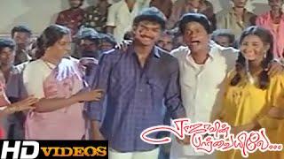 Tamil Movies - Rajavin Parvaiyile - Part - 21 [Vijay, Ajith, Indraja] [HD]