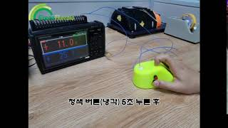 Peltier Mouse Kit Cooling Test…