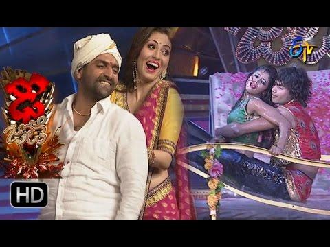 Dhee Jodi |29th March 2017| Full Episode | ETV Telugu
