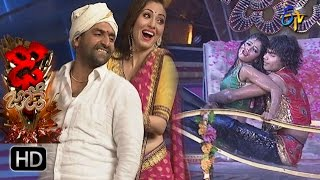 Dhee Jodi |29th March 2017| Full Episode | ETV Telugu